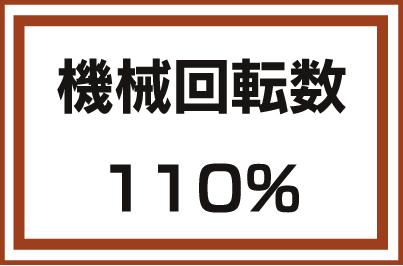 110%.jpg