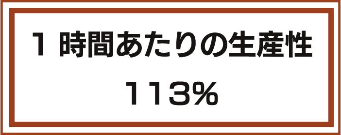 113%.jpg