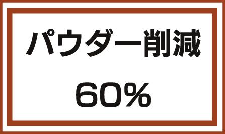 60%.jpg