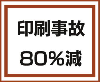 80%.jpg