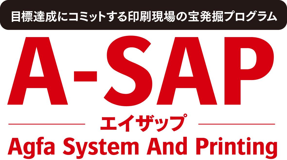 A-SAP.jpg