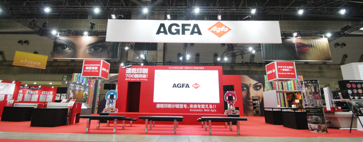 exhibition_banner.jpg