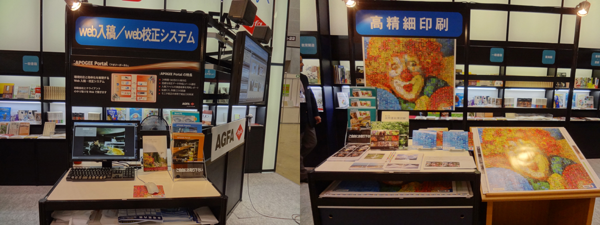 book_fair2013_booth.jpg