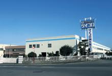 大阪工場全景