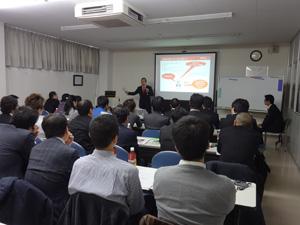 harata_seminar1.jpg