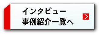 jirei_back.jpg
