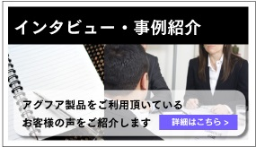 jirei_bn.jpg