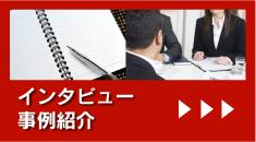 jirei_information.jpg