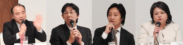 nigata_banner.jpg