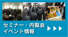 seminar_bn.jpg