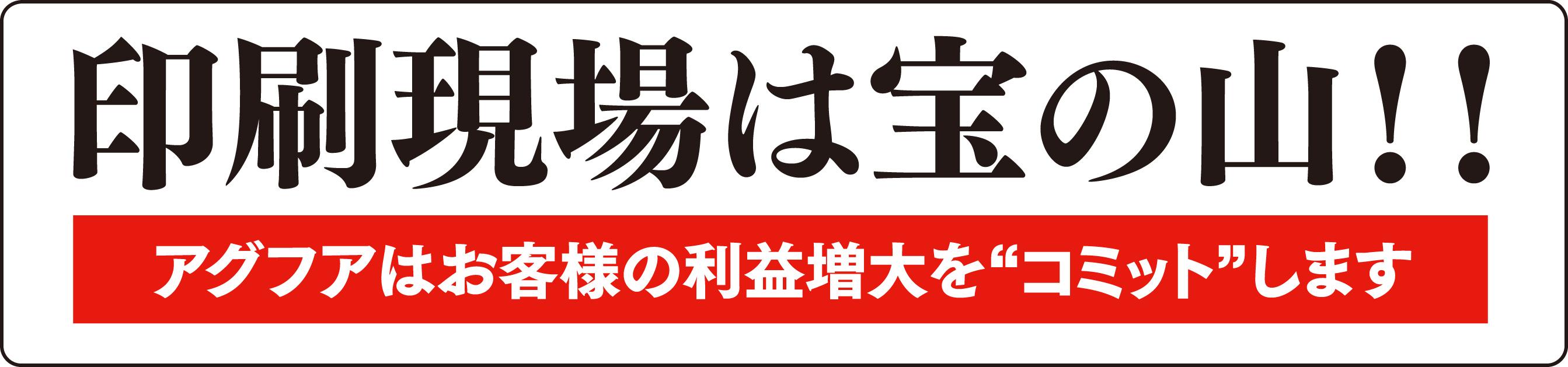 takarano yama.jpg