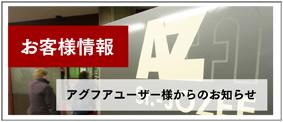 user_info.jpg