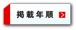 year_tag.jpg